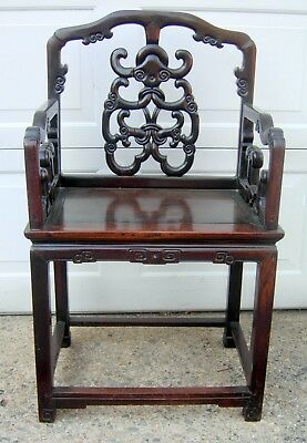 19th C. Antique Chinese Chair with Old Repairs