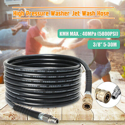 3/8'' 5/10/15/20/30M Quick Release Pressure Washer Jet Wash Cleaner Hose 5800PSI