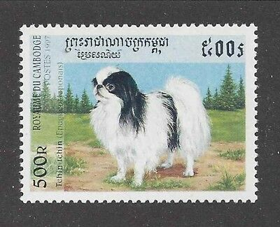 Dog Art Full Body Study Postage Stamp JAPANESE CHIN SPANIEL Cambodia 1999 MNH