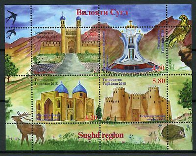 2003 Kazakhstan Architecture Church And Mosque Mnh Topical Stamps Stamps