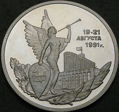 RUSSIA 3 Roubles 1992 Proof - Victory of the Democratic Forces - 291 ¤
