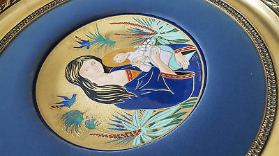 Limoges Jean-Paul Loup No 132 Mother's Day  1974 Mother and Daugther, Framed