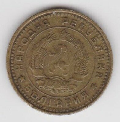 1962 Bulgaria 1 Stotinka Coin~ km 59 ~ Clear Date ~ see scans grade for yourself