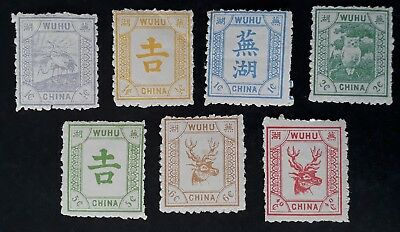 RARE 1895 China (Wuhu) lot of 7 Definitives stamps MUH