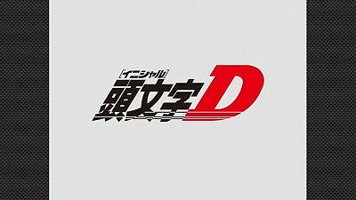 Initial D In Bluray