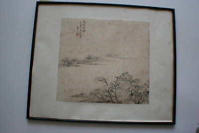 Chinese Landscape Ink & Watercolour Painting on Rice Paper - Signed #4/1