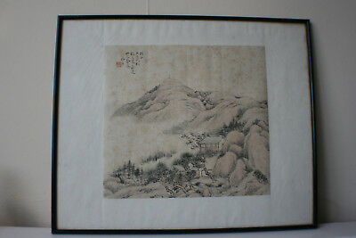 Chinese Landscape Ink & Watercolour Painting on Rice Paper - Signed Framed #4/3