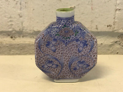 Vtg Possibly Antique Chinese Hand Painted Porcelain Snuff Bottle w Qianlong Mark