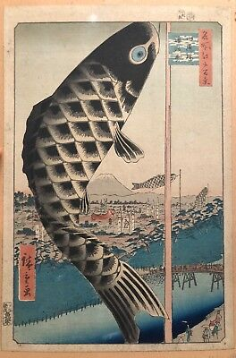 Utagawa Hiroshige Orig Woodblock 'Surugadai' from '100 Famous Views of Edo' 1857