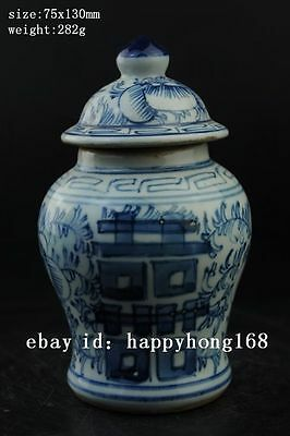 Chinese Dynasty Palace White Blue Porcelain Carving Flower General tank b01