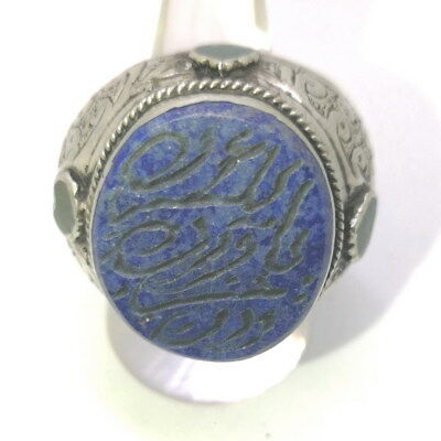 Islamic Rings 925 Sterling Silver Lapis Men Muslim Prophet Arabic R11 الإسلامية