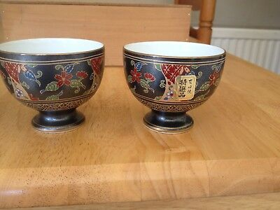 Vintage 4 Chinese Cups in Wooden Box