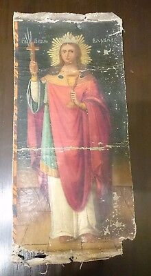 "Antique Russian Orthodox Icon ""Saint Barbara"" in Canvas 19th century."