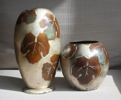 Pair WMF IKORA Metal Vases with Leaf Design German Art Deco / Bauhaus