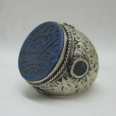 Islamic Rings 925 Sterling Silver Lapis Men Prophet خواتم فضية  مبارك الإسلام