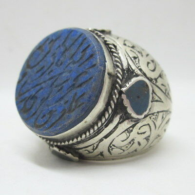 Islamic Rings 925 Sterling Silver Lapis Men Muslim R65 خواتم فضية الإسلامية