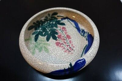 "#ppg20 VINTAGE JAPANESE CRACKLE WARE BULB BOWL, GYOZAN KYOTO 7 1/4"" signed"