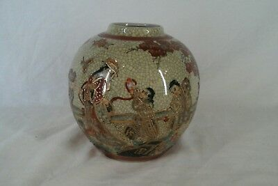Hand Painted Ceramic Chinese / Japanese Pot Vase.