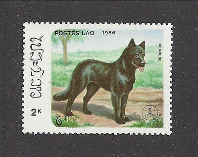 Dog Art Full Body Study Portrait Postage Stamp BELGIAN SHEEPDOG Laos 1986 MNH