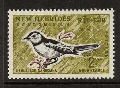 New Hebrides 105 MNH Bird, Buff-Bellied Flycatcher