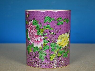Fine Antique Chinese Famille Rose Porcelain Brush Pot Marked Qianlong Rare M1010