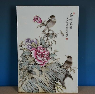 Fine Antique Chinese Porcelain Plaque Famille Rose Marked Master Liu Yucen G3618