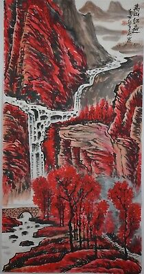Magnificent Large Chinese Painting Signed Master Li Keran No Reserve S9977