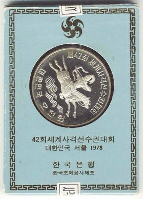 1978 South Korea 5000 Won Shooting Championships Proof