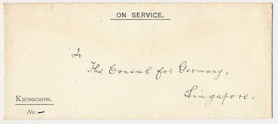 """CHINA KIUNGCHOW to SINGAPORE OFFICIAL """"OS"""" ENVELOPE STRAITS SETTLEMENTS RR! J149"""