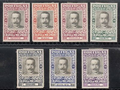 Portugal - Mozambique 1930 regular issue, complete set, Mi #266-272, MH