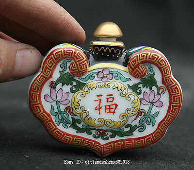 Chinese Famille Rose Porcelain Pottery ceramics lucky Blessing Snuff bottle