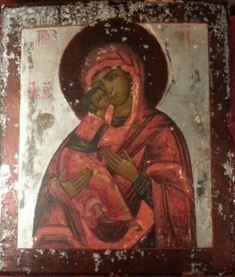 Vladimirskaya Mother of God Jesus Christ Russian Christian Orthodox icon old vin