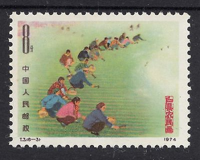 CHINA 1974 T3 Stamp 3 MINT UNHINGED