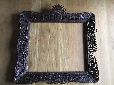 Large Chinese Antique Carved Wood Frame Case