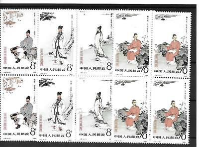 CHINA SET MNH x4 1983