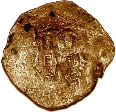 Ancient Byzantine Coin . Billon . ND