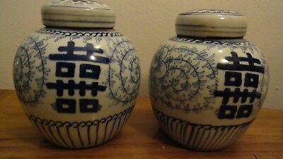 antique pair chinese ginger jar porcelain happiness blue white 18th to 19th old