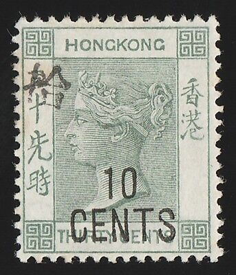 HONG KONG 1898 '10 CENTS' on QV 30c with Large Chinese handstamp. RARE!!