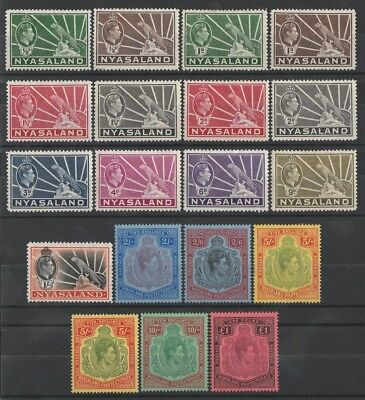 NYASALAND 1938 KGVI Leopard set ½d-£1, plus 5/- listed shade.