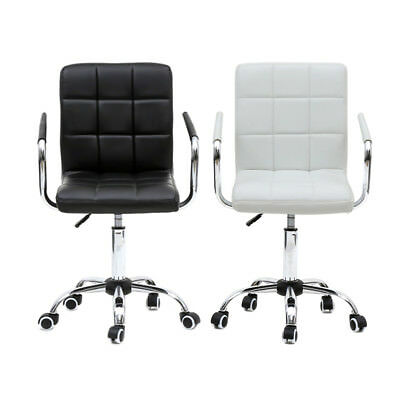 Adjustable Office PU Leather Chair Executive Swivel Computer Desk Seat 2 Colors