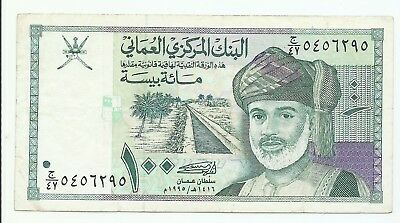 OMAN 100 Baisa old paper money condition as shown in the picture 1995 G / 1416 H