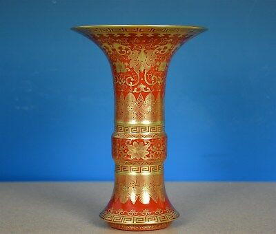 Superb Antique Chinese Coral Red Gilded Porcelain Vase Marked Qianlong Rare N638