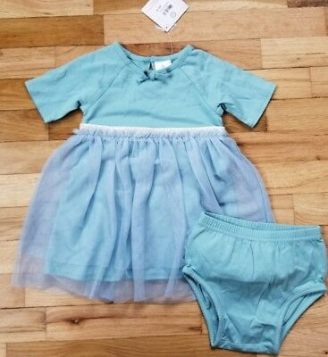 NWT HANNA ANDERSSON Swish Dress Diaper Cover Set Discovery Blue 80 18-24 m NEW!