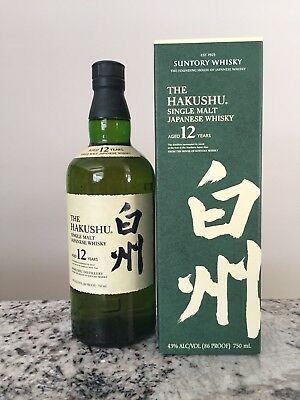 Suntory Hakushu 12 Year w/ Box                    FREE SHIPPING