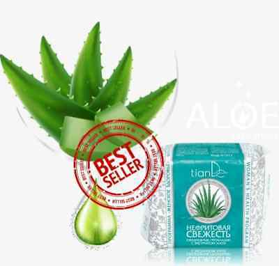 TianDe Eco Nephritic Freshness Panty Liners with Aloe Extract