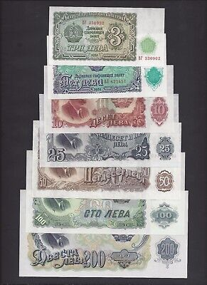 """UNC"" 7 Notes 1951 Bulgaria 3, 5, 10, 25, 50, 100, 200 Leva"