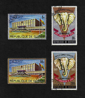 Guinea 1967 Democratic Party/ Elephant complete set of 4 values (SG 609-12) used