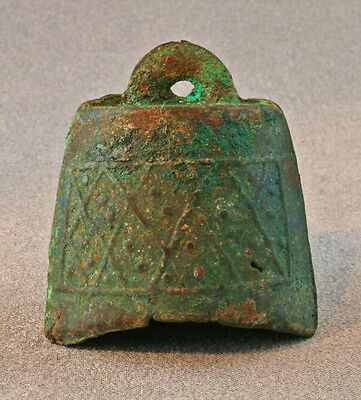 Warring States bronze bell (B.C.475-221) Chinese