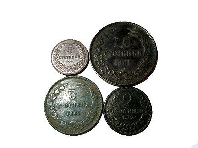 LOT OF 4 pcs. BULGARIAN COINS 1881- 1912, Best Selection!!!