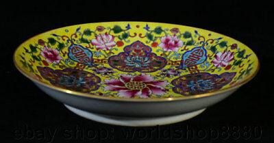 """8"""" Marked Old Chinese Palace Famille Rose Porcelain Flower Round Plate Tray Dish"""